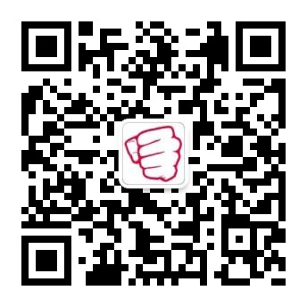 福建自考网微信